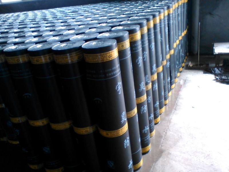 沥青复合胎柔性防水卷材
