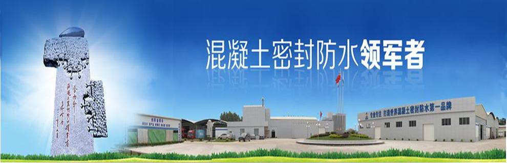 江山市宇昊防水材料有限公司