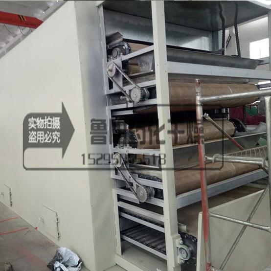 中药材烘干带式干燥机