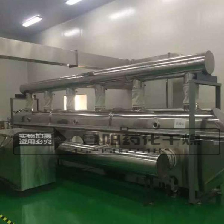 鸡精生产设备振动硫化床干燥机