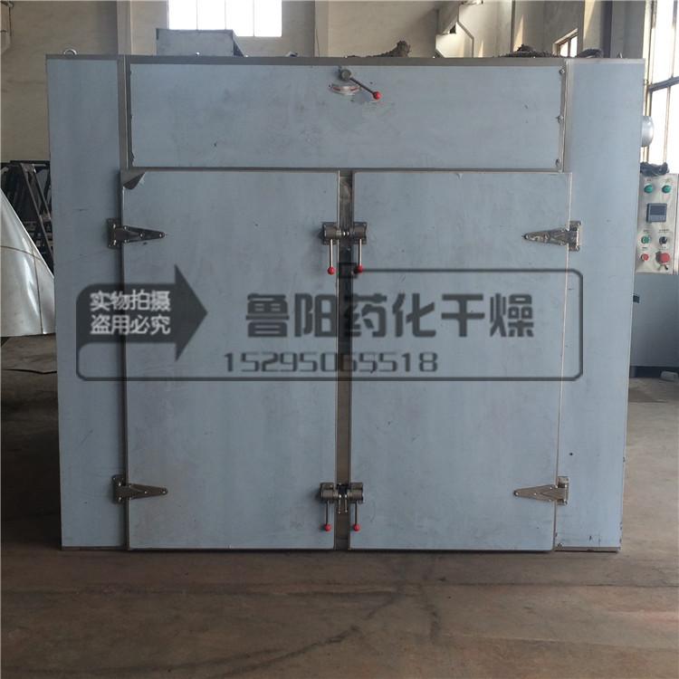 玻璃纤维素专用烘箱