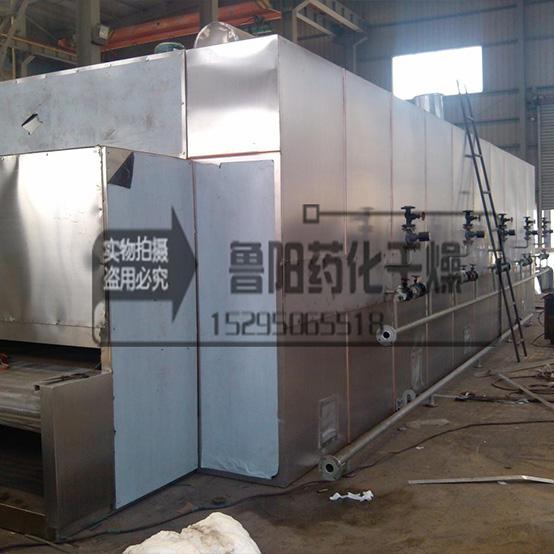 染料带式干燥机
