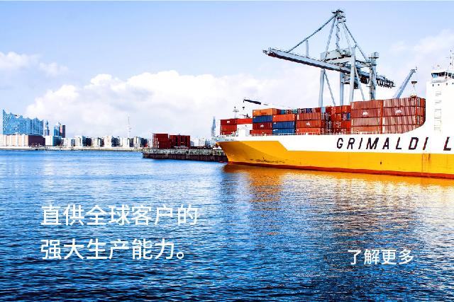 中文-网站首页banner下图片