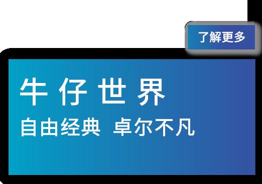 中文-首页-产品总
