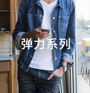 中文-首页-产品-弹力