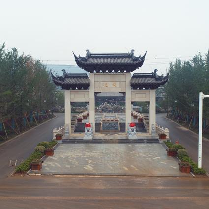 东方养老圣地·茅山颐园颐养小镇(990套别墅)
