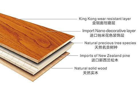金刚面三层实木地板