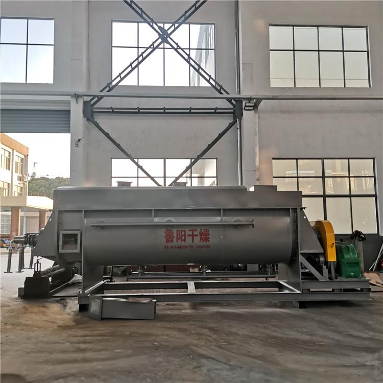 脱硫石膏粉干燥机 鲁干牌 桨叶干燥机 节能环保设备